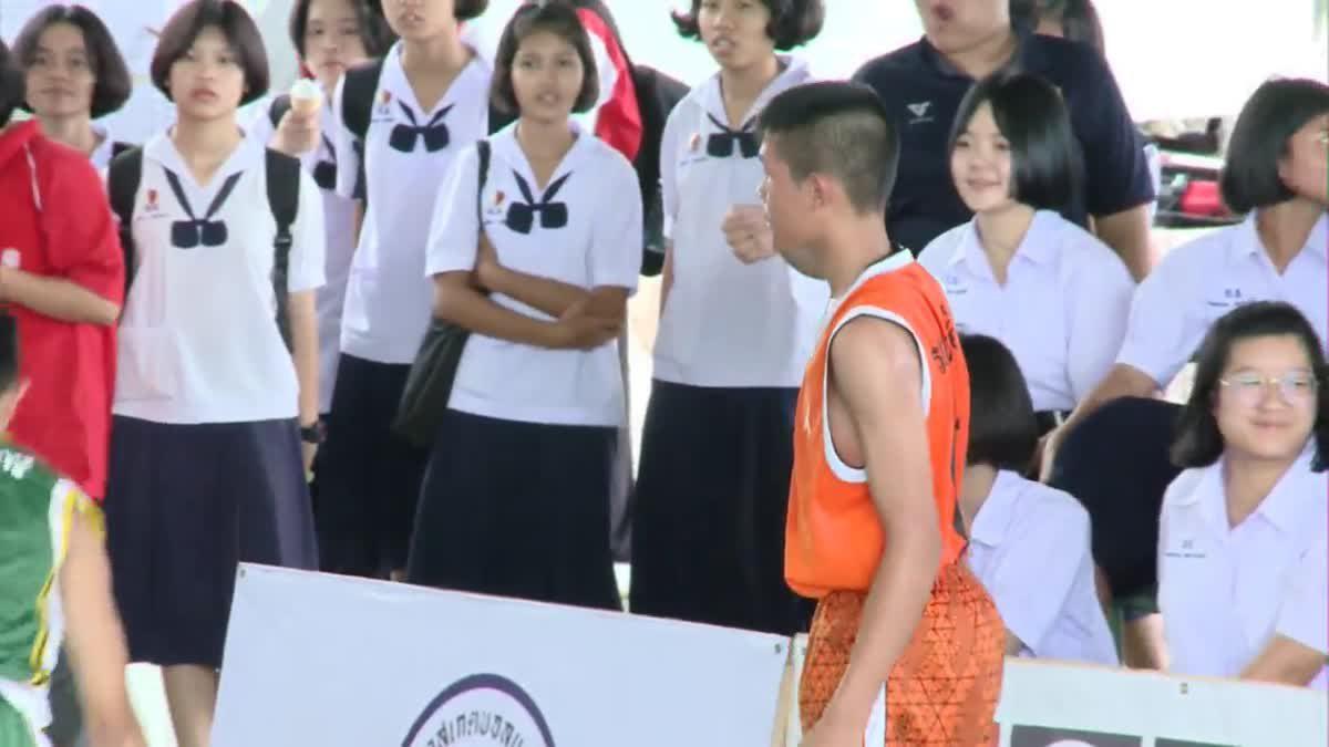 Q3 OBEC MONO CHAMPION CUP 2018 รอบชิงชนะเลิศรุ่น 14 ปีชาย โซนภาคอีสาน : ร.ร.ราชสีมาวิทยาลัย VS ร.ร.อุดรพิชัยรักษ์พิทยา (11 มิ.ย. 2561)