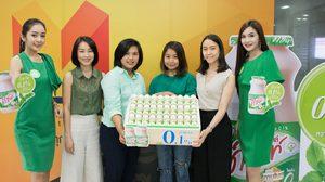 ดัชมิลล์ ส่งเสริมให้คนไทย ลดหวาน ลดมัน ลดเค็ม ลดโรคเพื่อสุขภาพ