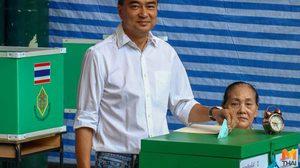 เลือกตั้ง62 : 'อภิสิทธิ์' ลงคะแนนเลือกตั้ง เตรียมติดตามหลังปิดหีบ