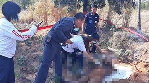 เฒ่าวัย84ปีฆ่าโหดยิงหลานฝังดินไร่มัน5วันสำนึกผิดเข้ามอบตัว