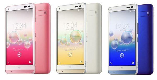สมาร์ทโฟน DIGNO rafre ท้ง 3 สี