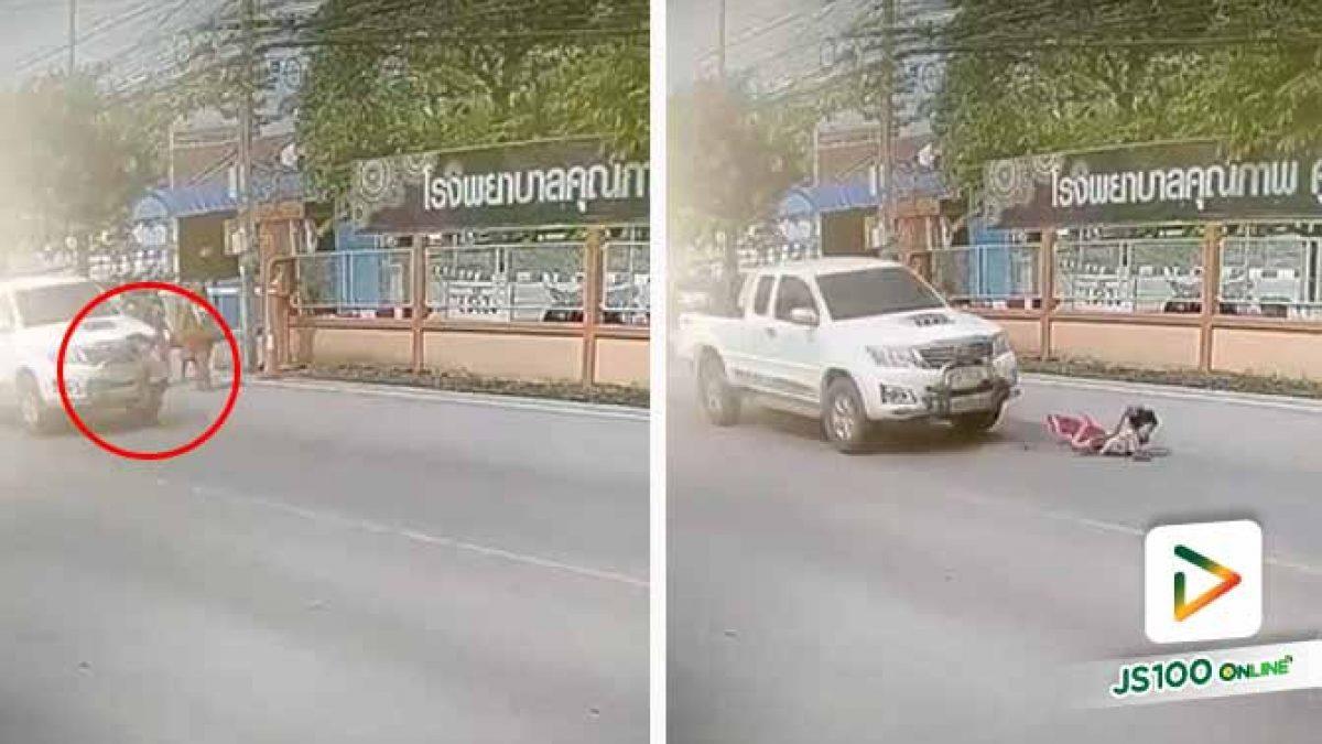 ชนเต็มๆ !! อย่าปล่อยให้เด็กข้ามถนนตามลำพัง (11/09/2019)