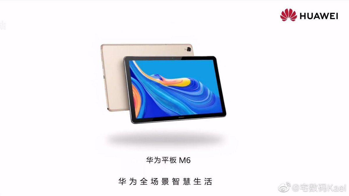 MediaPad M6