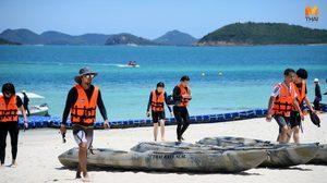 'เกาะแสมสาร' หาดสวยทะเลใส ควรค่าแก่การสัมผัสบรรยากาศ