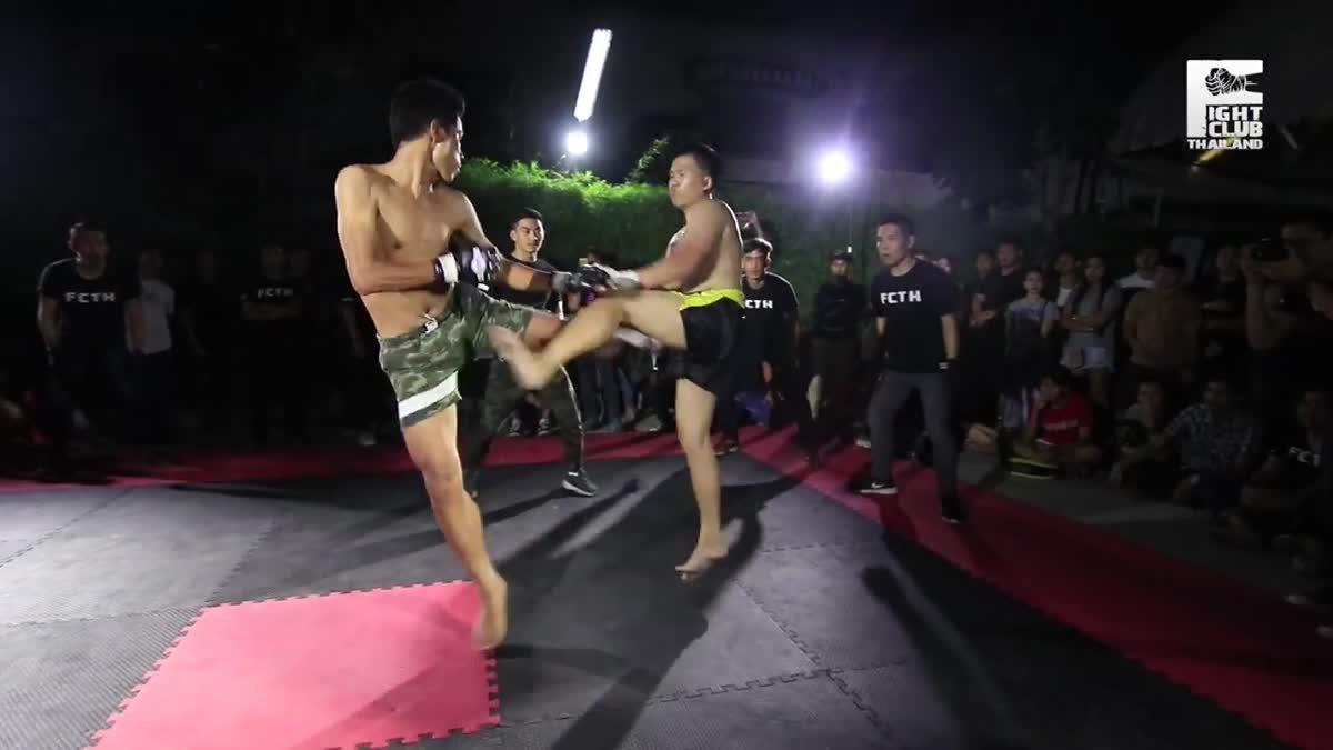 FIGHT CLUB THAILAND สำเพ็งสองCross bone หลง(Long) x นัท(Nut) คู่ที่266.mp4