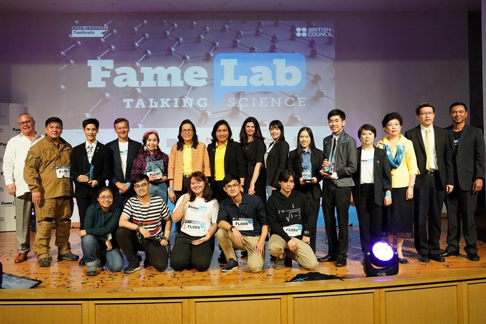 โค้งสุดท้ายค้นหาแชมป์ FameLab Thailand Competition 2019