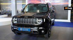 Jeep Renegade MiniSUV รุ่นพิเศษเปิดตัวครั้งแรกในไทย ราคา 3.49 ล้านบาท