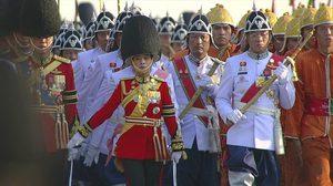 โปรดเกล้าฯ พระราชทานพระยศ สมเด็จพระเจ้าลูกเธอ เจ้าฟ้าพัชรกิติยาภาฯ