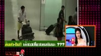 Paparazzi on TV 31/08/56 - ตอน 3