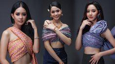 โชว์เอกลักษณ์ผ้าไทย 10 คนสุดท้าย มิสแกรนด์สระแก้ว 2018
