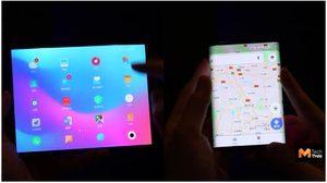 มาแล้ว!! แท็บเล็ตพับได้ของ Xiaomi กับคลิปการทดสอบใช้งานจริง