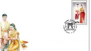 ไปรษณีย์ไทย จัดทำแสตมป์ 'ASEAN POST' เริ่มจำหน่ายวันนี้
