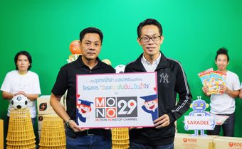 """MONO29 ร่วมโครงการ """"พีเอสไอ เติมฝัน…ปันน้ำใจ"""""""