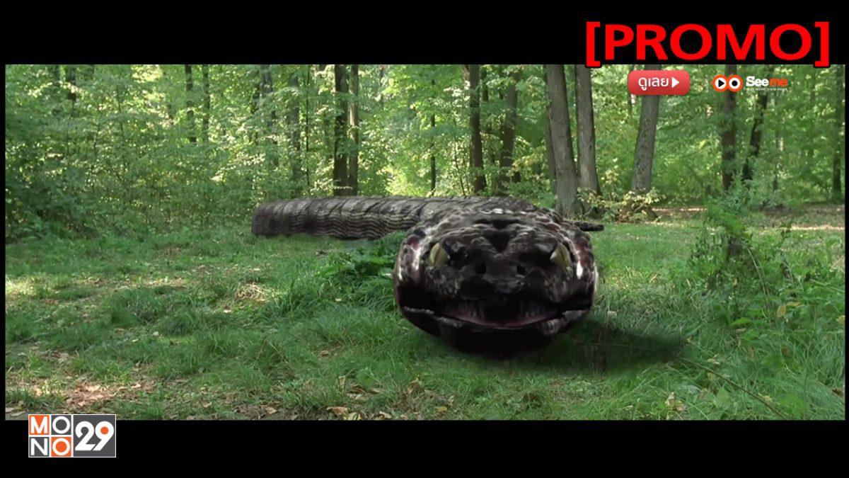 Anaconda 3 offspring อนาคอนด้า 3 [PROMO]