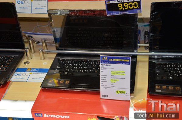 Commart2013-102