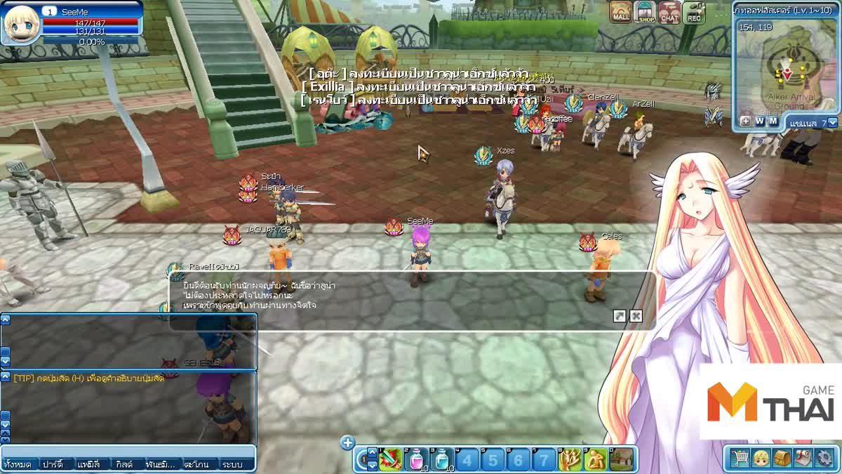 Luna X Online แบ๊วมันส์ยันชาติหน้า ตอนที่ 1 สอนวิธีการเล่นเบื้องต้น