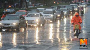 อุตุฯ เผยไทยตอนบนมีฝนชุกหนาแน่น กทม.ตกร้อยละ 80 ของพื้นที่