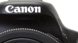 ชัดเวอร์! Canon ส่งเซ็นเซอร์ใหม่ 250 ล้านพิกเซล ชัดเห็นตัวหนังสือบนเครื่องบิน!