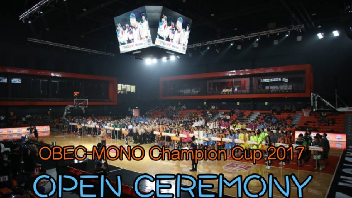 Open Ceremony พิธีเปิดการเเข่งขันบาสเกตบอล OBEC-MONO Champion Cup 2017