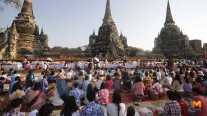 งดงาม ! อยุธยาแต่งชุดไทยทำบุญเมืองวันปีใหม่ไทย