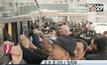 เกาหลีเหนือ-ใต้เตรียมจัดงานรวมญาติระหว่างสองชาติ