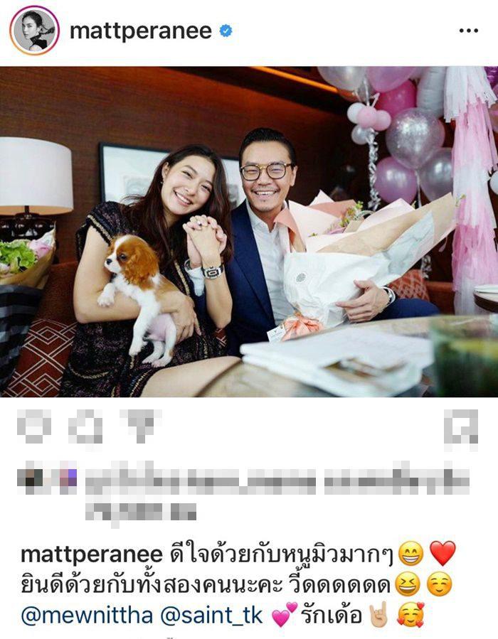 แมท ภีรนีย์ โพสต์ยินดี มิว นิษฐา ถูกขอแต่งงาน