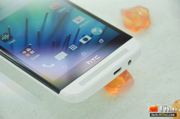 0htc (7 of 8)