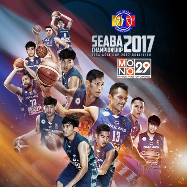 SEABA Championship