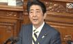 ผู้นำญี่ปุ่นแถลงนโยบายต่างประเทศต่อรัฐสภา