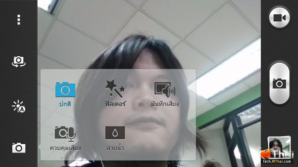 Screenshot_2015-03-16-16-56-33