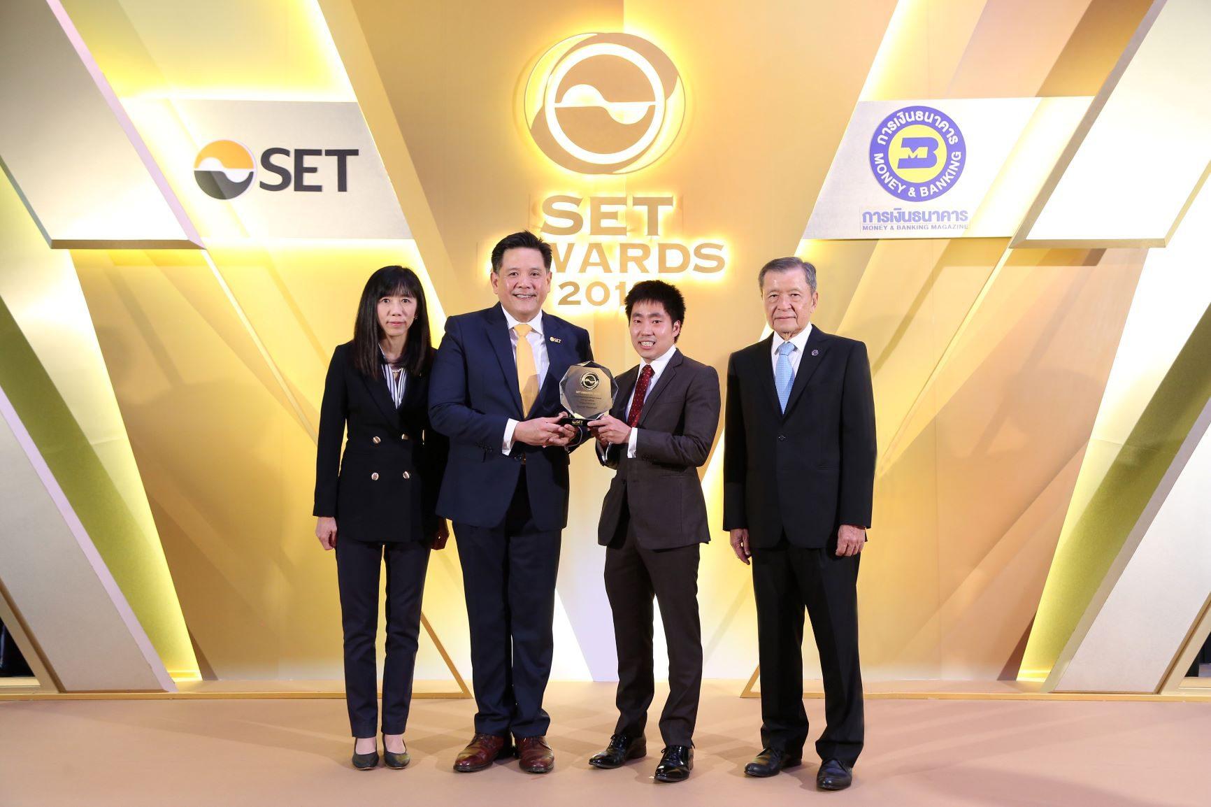 """ITEL ปลื้มคว้ารางวัล """"นักลงทุนสัมพันธ์ดีเด่น"""" ในงาน SET AWARDS 2019"""