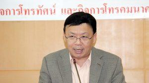 """กสทช.ชี้แจง """"ไม่ได้สั่งจอดำ"""" ช่องไทยทีวี"""