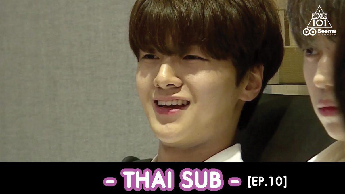 [THAI SUB] PRODUCE X 101 ㅣ พลังของจุนโฮต่อการร้องเพลง [EP.10]