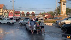 กลุ่มวัยรุ่นน้ำใจงาม!! พักเล่นสงกรานต์ช่วยนักท่องเที่ยวรถเสีย