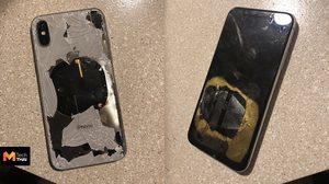 เกิดเหตุ iPhone X ระเบิดตอนกำลังอัพเดทเป็น iOS 12.1