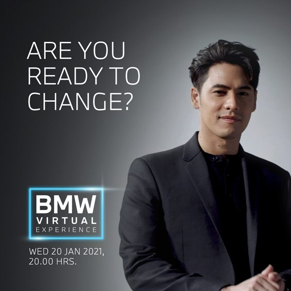 BMW VIRTUAL EXPERIENCE