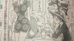 การ์ตูน Onepiece ร่วมแสดงความยินดีเนื่องในโอกาส ปิดฉากของ นารูโตะ!!