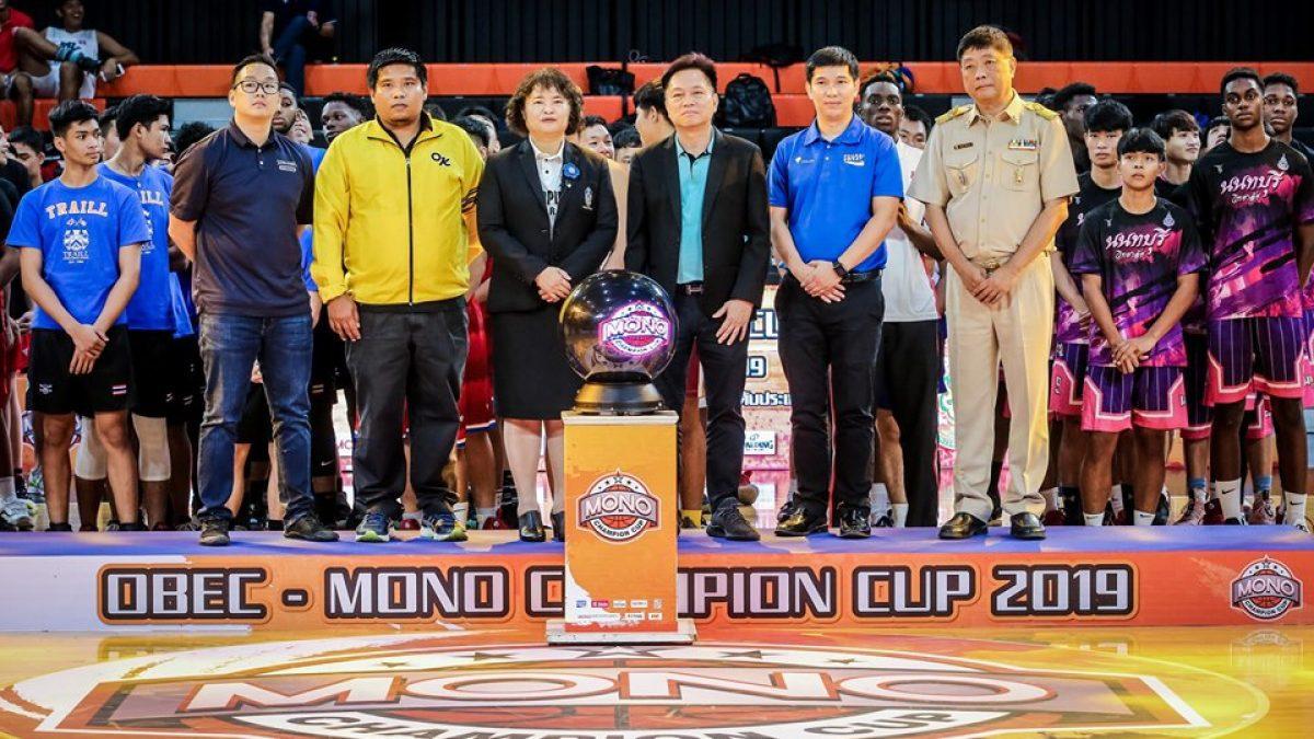 พิธีเปิดการแข่งขัน OBEC-MONO Champion Cup 2019 รอบชิงแชมป์ระดับประเทศไทย