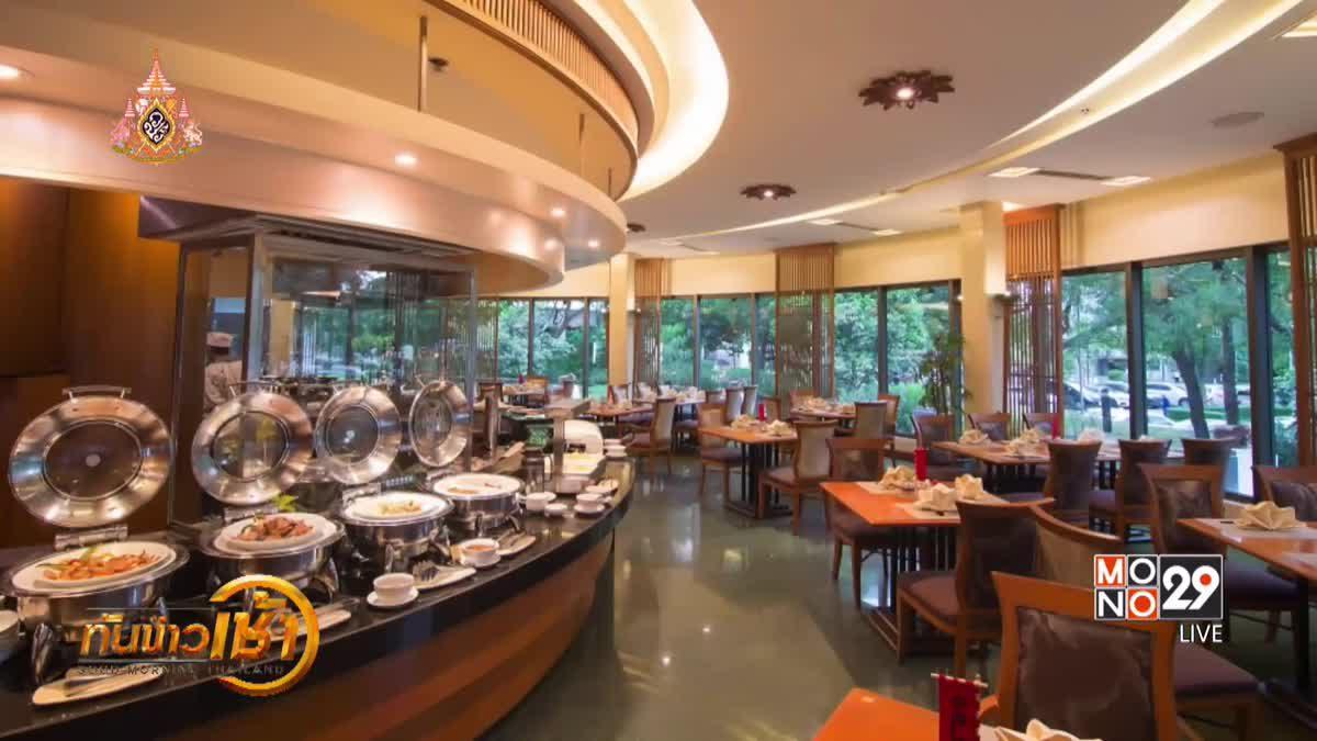 ห้องอาหารซุยเรน โรงแรมรามาการ์เด้นส์