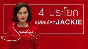 """11 แง่มุม กับ 4 วาทะ จากอดีตสุภาพสตรีหมายเลข 1 """"Jackie"""""""