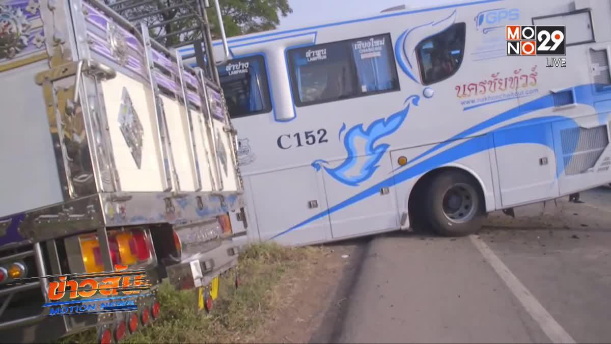 รถทัวร์ชนประสานงารถบรรทุกบาดเจ็บ 22 คน