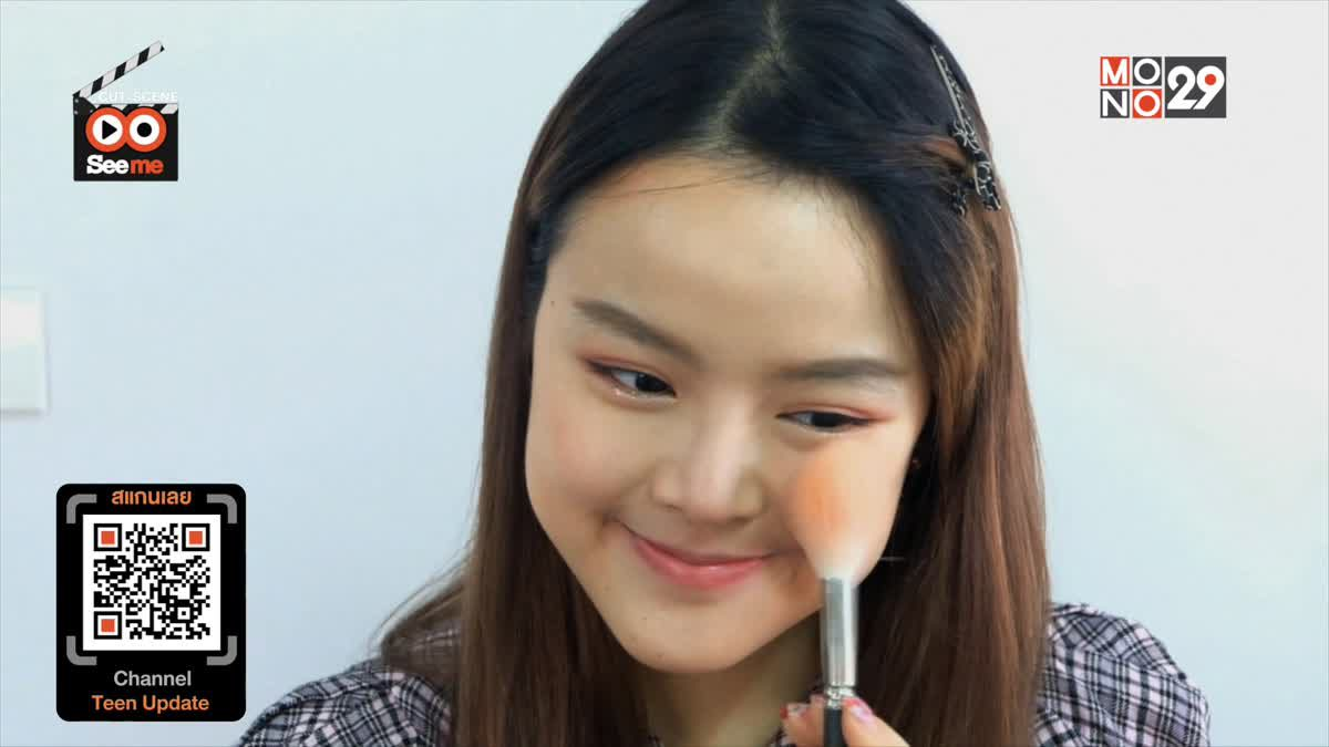CUT SCENE SEEME EP 16 วิธีแต่งหน้าออกเดทสไตล์เกาหลี