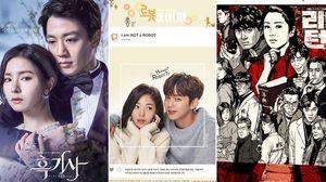 สรุปเรตติ้งซีรีส์เกาหลีวันที่ 24 มกราคม 2561