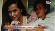นางแบบชื่อดังระดับโลก ตามหาคนไทย ที่ช่วยเหลือจากเหตุสึนามิ