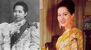 สมเด็จพระบรมราชินีนาถ 2 พระองค์ในประเทศไทย