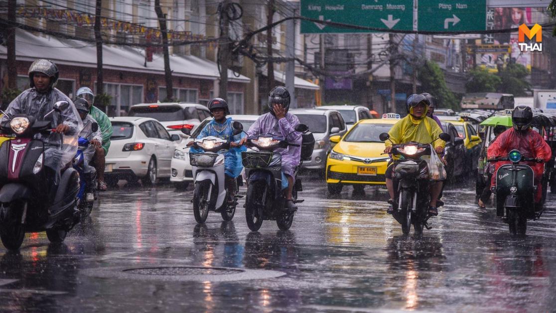 อุตุฯ ประกาศเตือนฝนตกหนักถึงหนักมาก บริเวณภาคใต้ ภาคตะวันออก