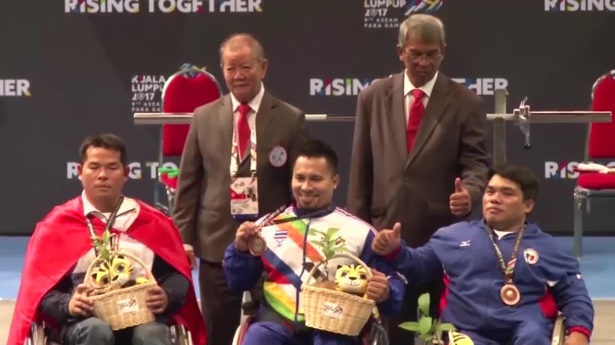 ณรงค์ แคสนั่น คว้าเหรียญทองเพิ่ม ในกีฬา ยกน้ำหนัก อาเซียน พาราเกมส์ 2017