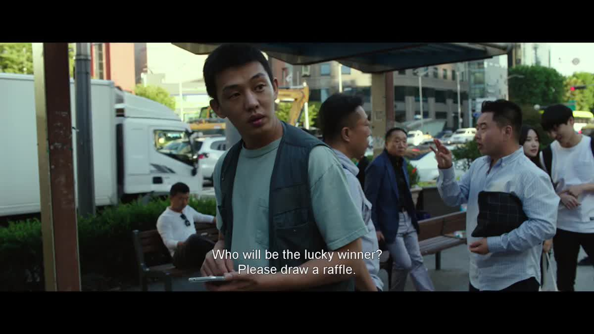 BURNING (2018, LEE-CHANG-DONG) คลิปที่ 1