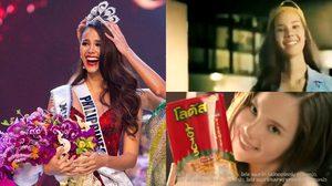 Catriona Gray เจ้าของตำแหน่ง Miss Universe 2018