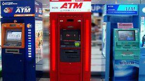 ข่าวดี! ธนาคารยกเว้นค่าธรรมเนียม ATM ข้ามเขตช่วงสงกรานต์